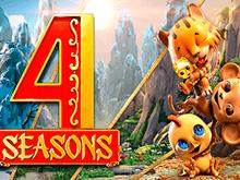 Азартная игра с фриспинами и бонус-функциями 4 Seasons