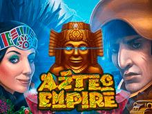 Выигрывайте джекпот в азартной игре Aztec Empire