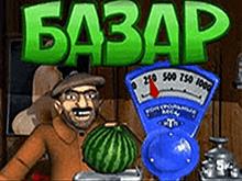 Реальные выигрыши виртуального автомата Базар