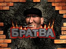 Виртуальный автомат Bratva 24 в казино