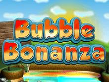 Bubble Bonanza - игровой автомат от Microgaming