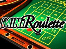 Реальные выигрыши на онлайн автомате Mini Roulette