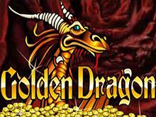 Золотой Дракон от компании Microgaming предлагает выиграть куш