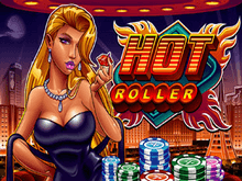 Хот Роллер - азартный автомат от производителя Microgaming