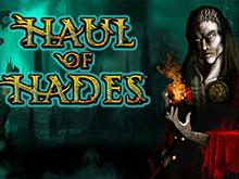 Известная виртуальная азартная игра Haul Of Hades