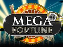Как выиграть крупный джекпот в автомате Мега Фортуна