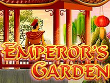 Сад Императора от NextGen Gaming – это чудесная онлайн игра с очаровательной китайской символикой