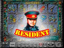 Resident от компании Igrosoft – это веселый слот о виртуальных агентах советской разведки